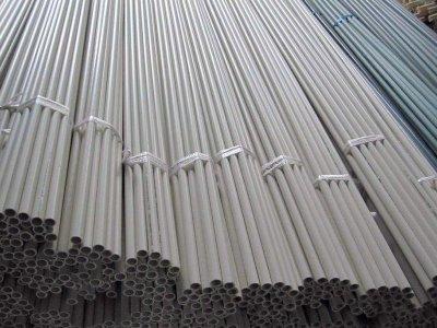 PVC阻燃电工套管-008