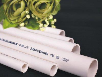 建筑用PVC电工套管